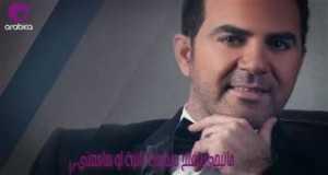 Agmal Houb