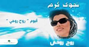 Al Wafeyah