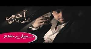 Alaa Balei
