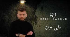 Albi Taaban