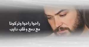 ALHABAYEB