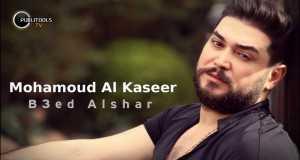 B3Ed Alshar