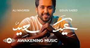Eidun Saeed