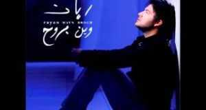 Ghasban Ani