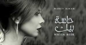 Hassa Beek