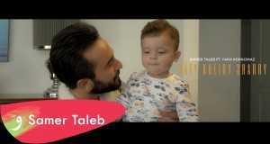 Kafy Kheiry Sharry