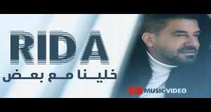 Khalina Ma3 Ba3D