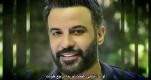 Law Bada Tshati Ghayamet
