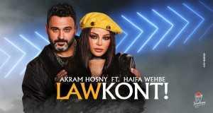 Law Kont