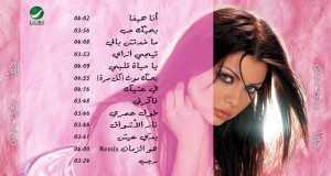 Ma Khadtesh Bale