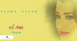 Mahsoub Alaya