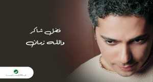 Masirak Habibi