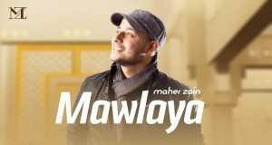 Mawlaya (Arabic)