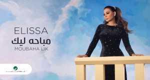 Moubaha Lik