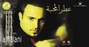 Oyoun El Shoura