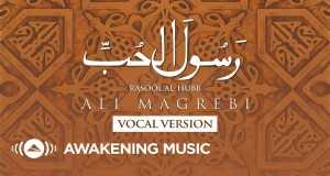 Rasool Al-Hubb (Vocal Version)