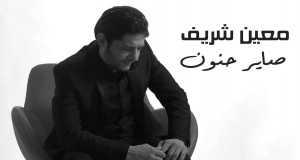 Sayer Hanoun