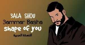 Shape Of You (Arabic Version)
