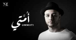 Ummati (Arabic)