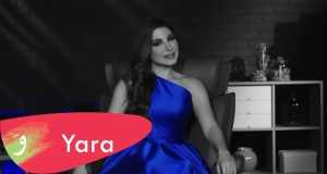 Yomorni Tarik Music Video