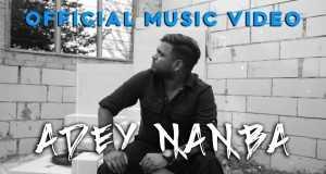 Adey Nanba