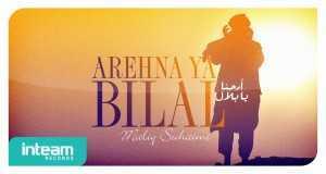 Arehna Ya Bilal
