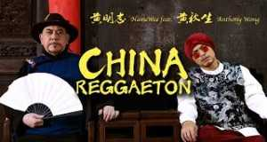 China Reggaeton