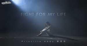 Fight For My Life