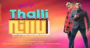 Thalli Nillu