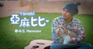 Yamabi