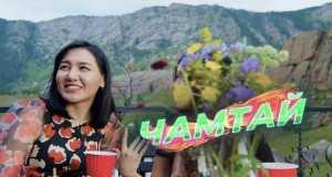 Chamtai