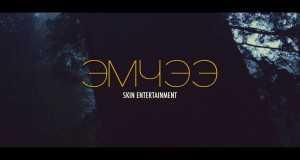 Emchee Mv (Explicit)
