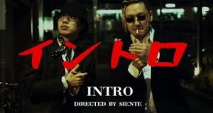 Intro (Love & Drug$ Album)
