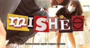 Mishee