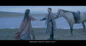 Mongol Goo