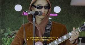 Sanasan Baina [Live Version]