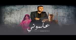 3Almouni