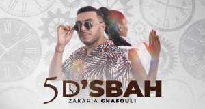 5 D'sbah