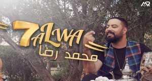 7ALWA