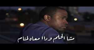 Al Maktub
