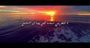 Aljadwal