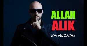 Allah Alik