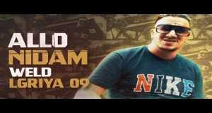 Allo Nidam