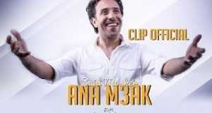 Ana M3Ak