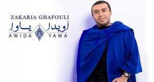 Awida Yawa