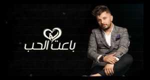 Ba3Et Elhob