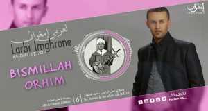 Bismillah Orhim