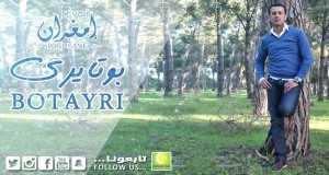Botayri