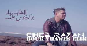 Bouk Yhawes Elik