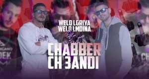 Chabber Ach 3Andi